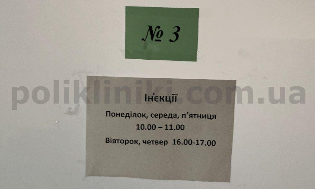 амбулаторія Васильченко 3